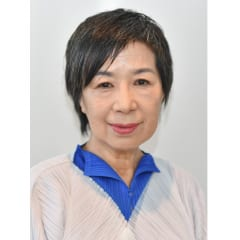 池田 香代子