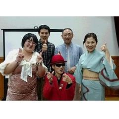 徳島県人権エンタメ集団「友輝」