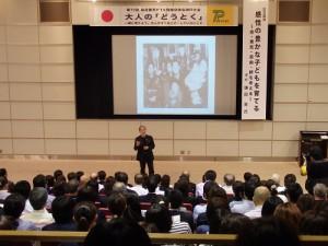 幼いころの家族写真を紹介する 講師 鎌田 實さん