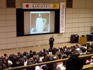 赴任先の病院にて「相手のことを想うあったかい病院にしたいと希望を抱く」講師 鎌田 實さん