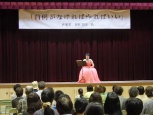 声楽家、講師 青野 浩美さん