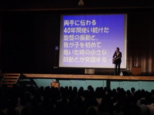 生徒達に熱いメッセージを届ける、講師 松本 隆博さん