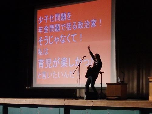 コーエンプラス【講演レポート】大阪市内の高校にて、松本隆博さんのトーク&コンサートを開催!!