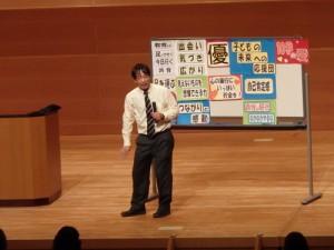 人権教育の大切さを語る、講師 仲島 正教さん