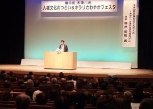少し緊張気味の講師 赤井 英和さん