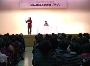 講演の最初に手話で自己紹介していただきました。