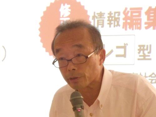 fujiwara_kazuhiro_kouen1