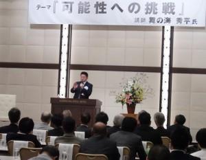 mainoumi_shuhei_kouen2