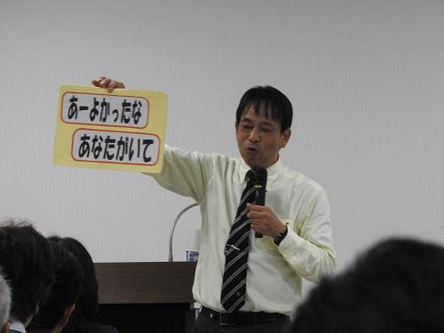 nakajima_masanori_kouen1