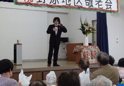 gima_takumi_kouen3